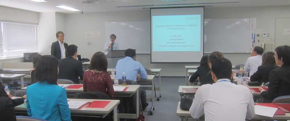 Waseda-NBTC Training Lectures